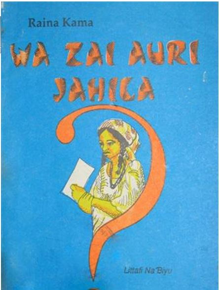 hausa stories and riddles with notes on language etc and a concise hausa dictionary hausa edition