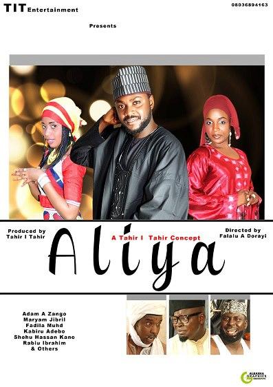 Hausa music | A Tunanina