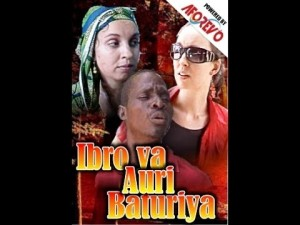 One of the vcd covers for Ibro Ya Auri Baturiya (more coming once I can find my hard copies in the various boxes where they are packed)